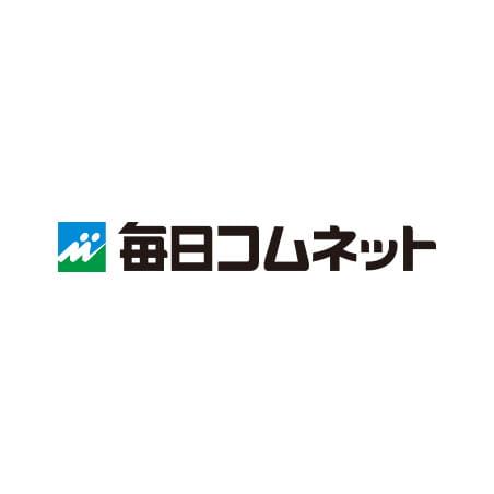 採用情報 | ドコモ・データコム株式会社